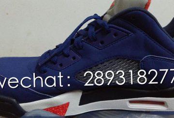 リーク★ニューカラー♪ NIKE Air Jordan 5 Low (819171-417)  (ナイキ エアジョーダン5 )