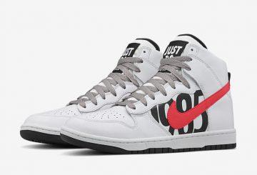 検索リンク・抽選時間追記★4月21日発売★  Undefeated x Nike Dunk Lux White/Infrared-Black 826668-160 【アンディーフィーテッド × ナイキラボ ダンク ラックス】