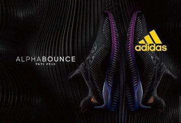 ユニセックス★8月6日発売★ adidas Alpha bounce 3colors 【アディダス アルファバウンス】