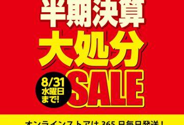 8月31日まで★ABCマート サマーセール★ADIDAS  STAN SMITH OG PK (アディダス スタンスミス OG プライムニット )