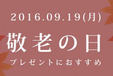 9月19日★敬老の日にスニーカーを★NEW BAKANCE 880 【ニューバランス 880】