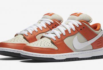 """検索リンク追記★国内10月6日発売予定★ Nike SB Dunk Low """"Orange Box"""" Safety Orange/White-Cream 313170-811 【ナイキ ダンク SB 】"""