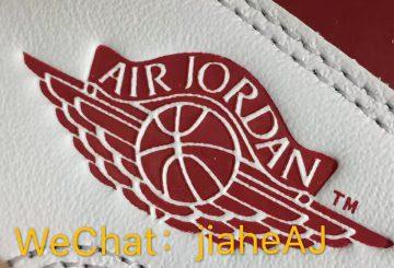 リーク★ 2017年夏発売予定?★NIKE Air Jordan 1 Retro High OG Sail/University Red 555088-114 【ナイキ エアジョーダン1 】