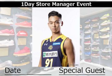 MOVIE★6月24日13:00~15:00★ YAMAOTOKO underpress 落合知也 a.k.a. WORM 1Day Store Manager Event  【山男 アンダーパス ストアイベント】
