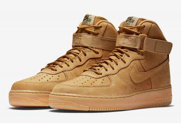 10月1日発売★ Nike Air Force 1 High Flax/Flax-Outdoor Green-Gum  882096-200 (ナイキ エアフォース 1)