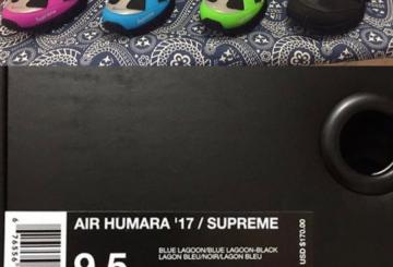オリジナル動画あり★ SUPREME × NIKE AIR HUMARA '17 (シュプリーム × ナイキ エア フマラ)