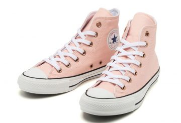 ABC-MART限定発売★CONVERSE ALL STAR 100 LD COLORS HI 100 LD  32991512 ROSEPINK