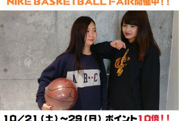 ギャラリー2 さんにて  ナイキバスケットボールフェア開催中!!
