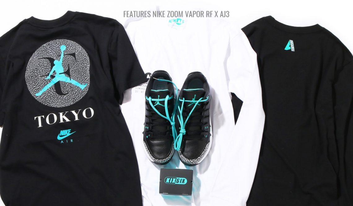 """11月17日再販★ NIKE ZOOM VAPOR TOUR × AJ3 """"ATMOS"""" BLACK/WHITE-CLEAR JADE 709998-031 ナイキ コート ズーム ヴェイパー RF × エア ジョーダン 3 """"アトモス"""""""