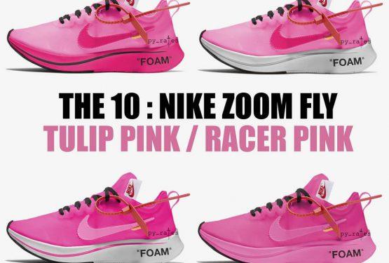 10月発売★ Off-White x Nike Zoom Fly SP Tulip Pink/Racer Pink (オフホワイト×ナイキ ズームフライ)