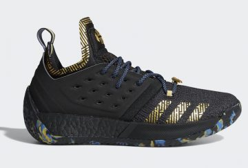 """ADIDAS THREE SHOES  """"MVP"""" FOR JAMES HARDEN"""