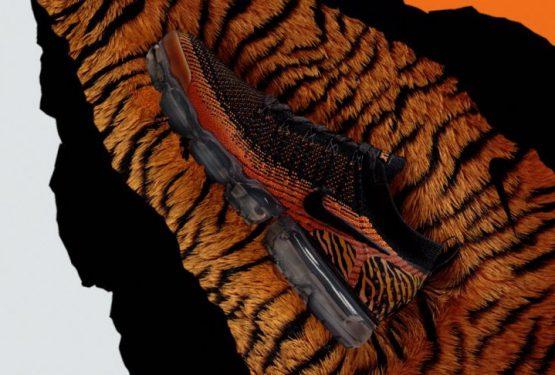 """11月発売予定★ Nike Air VaporMax 2.0 """"Tiger""""  AV7973-800  $190 (ナイキ エア ヴェイパーマックス """"タイガー"""")"""